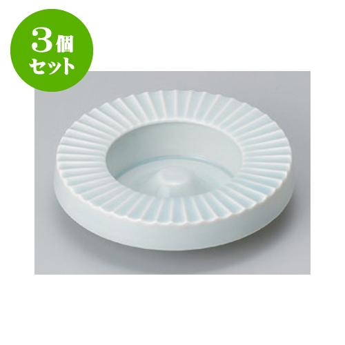 3個セット 灰皿 青磁 菊形ヘソ6.0灰皿 [18.5 x 4.5cm] 【旅館 料亭 飲食店 和食 業務用】