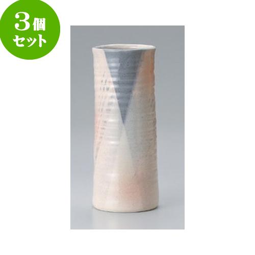 3個セット 美濃焼花瓶 白灰30cm円筒花瓶 [12 x 30cm] | 花瓶 花器 花立 インテリア かびん 花道 業務用 飲食店 カフェ うつわ 器 おしゃれ かわいい ギフト プレゼント 引き出物 誕生日 贈り物 贈答品