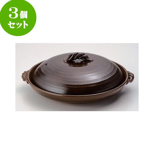 3個セット 陶板 灰釉蓋付陶板8号 [28 x 25.5 x 10cm 身4.3cm] 直火 【料亭 旅館 和食器 飲食店 業務用】