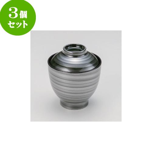 3個セット 小吹椀 緑銀渦 福型小吸椀 [8.3 x 9cm] 耐熱 木合・耐熱 【料亭 旅館 和食器 飲食店 業務用】