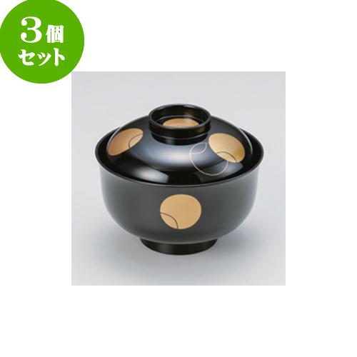 3個セット 吸物椀 壷々 3.8寸天平椀 [11.4 x 9.1cm] 耐熱 木合・耐熱 【料亭 旅館 和食器 飲食店 業務用】