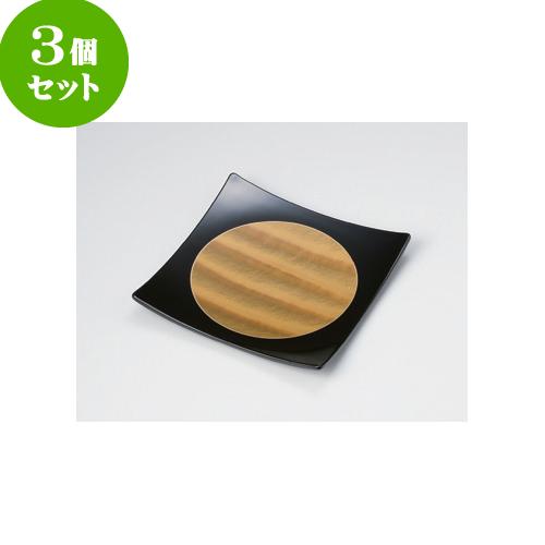 3個セット 盛皿 黒 金葵 7.5寸弥生皿 [22.5 x 22.5 x 2.8cm] 耐熱 木合・耐熱 【料亭 旅館 和食器 飲食店 業務用】