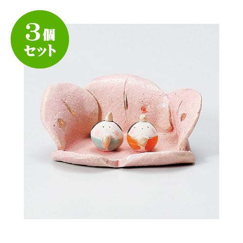 3個セット 縁起の福飾り 桃の花かご雛 [4.2cm] 【インテリア 縁起物】
