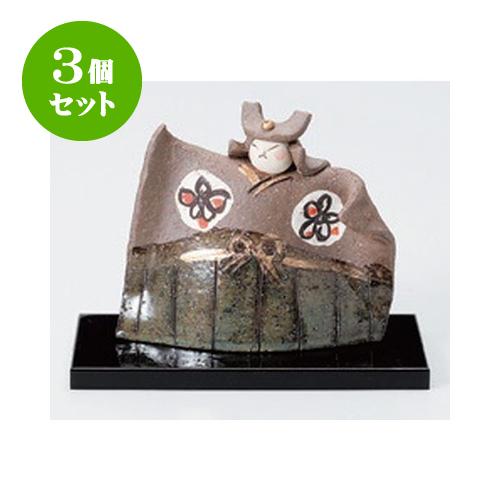 3個セット 縁起の福飾り たたら武者人形 黒塗板付 [10cm] 【インテリア 縁起物】