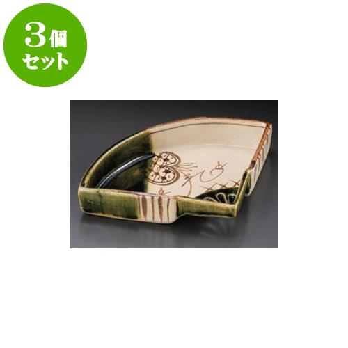3個セット 向付 織部唐草扇面鉢5.0 [16.5 x 15.7 x 3.5cm] 土物  | 盛り鉢 盛鉢 万能 取り鉢 おすすめ 食器 業務用 飲食店 カフェ うつわ 器 おしゃれ かわいい お洒落 可愛い おしゃれ かわいい お洒落 可愛い
