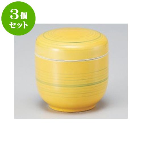 3個セット むし碗 黄釉グリーン線夏目むし碗 [8 x 8cm 190cc]   茶碗蒸し ちゃわんむし 蒸し器 寿司屋 碗 人気 おすすめ 食器 業務用 飲食店 おしゃれ かわいい ギフト プレゼント 引き出物 誕生日 贈り物 贈答品