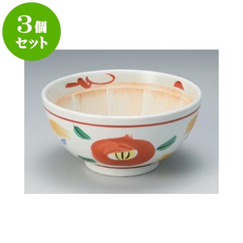 3個セット すり鉢 山茶花6.0スリ鉢 [18.5 x 9cm] 【旅館 料亭 和食器 飲食店 業務用】