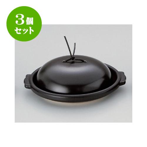 3個セット 耐熱食器 黒7.0陶板(組) [20.8 x 18.6 x 6.5cm] 直火 【料亭 旅館 和食器 飲食店 業務用】