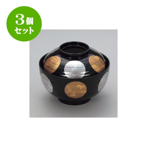 3個セット 吸物椀 黒 箔日月 乱筋椀 [11.8 x 9.4cm] 耐熱 木合・耐熱 【料亭 旅館 和食器 飲食店 業務用】