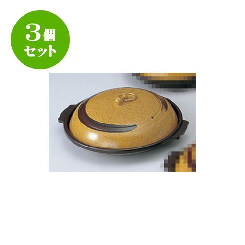 3個セット アルミ製品 陶板かすが浅型 [21.5 x 19 x 8cm] 直火 【料亭 旅館 和食器 飲食店 業務用】