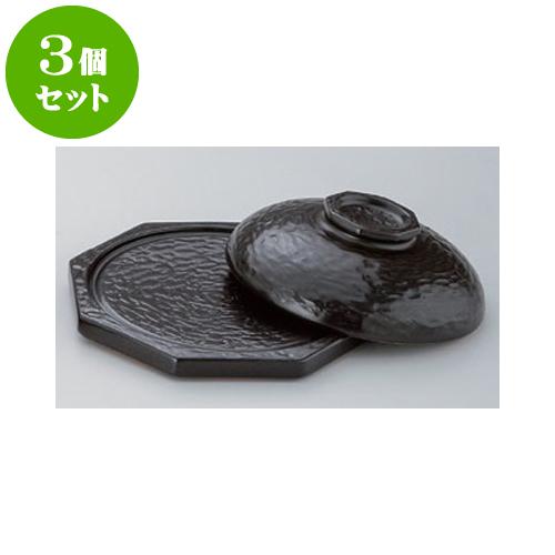 3個セット 陶板 黒釉溶岩風陶板6号 [20 x 20 x 7cm] 直火 【料亭 旅館 和食器 飲食店 業務用】