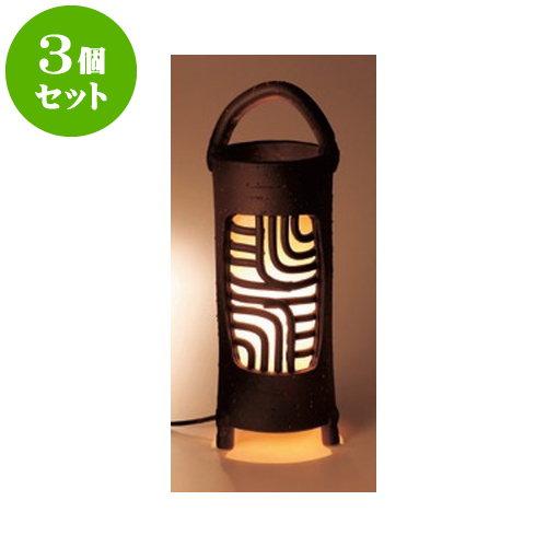3個セット 信楽焼置物 信楽焼梅影室内用照明 [13 x 38cm]電球15W 【料亭 旅館 和食器 飲食店 業務用】