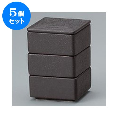 5個セット 卓上小物 黒ガラス 角形三段重(小) [7 x 7 x 10.5cm] 強化【旅館 料亭 飲食店 和食 業務用】