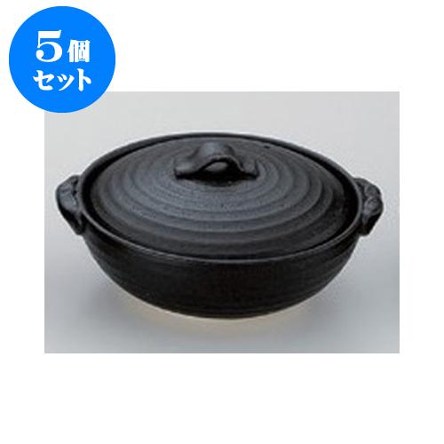 5個セット 耐熱食器 黒釉5.0土鍋 [15.5 x 17 x 8.5cm 身17 x 15.5 x 5.5cm] 直火 【旅館 料亭 飲食店 和食 業務用】