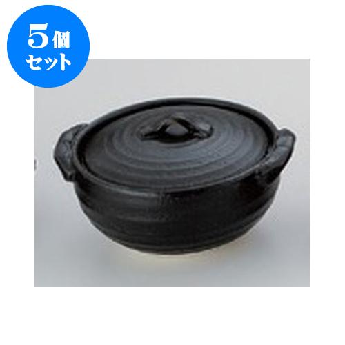 5個セット 耐熱食器 黒釉3.5土鍋(深) [11.5 x 13 x 8cm 身13 x 11.5 x 6cm] 直火 【旅館 料亭 飲食店 和食 業務用】