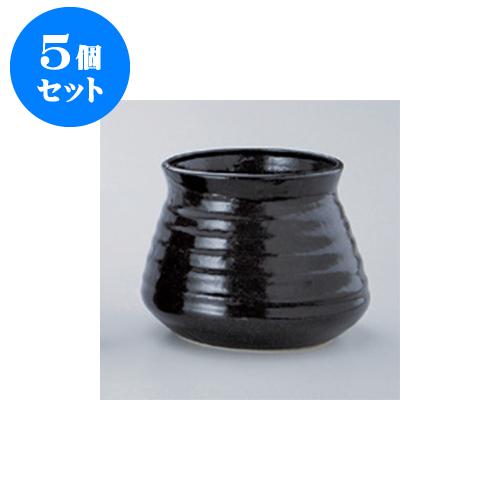 5個セット 鍋用品 瀬戸黒がら入(大) [16 x 13cm] 【旅館 料亭 飲食店 和食 業務用】