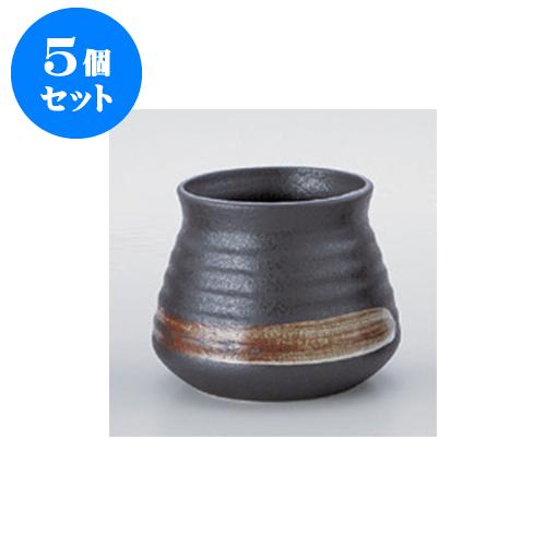 5個セット 鍋用品 鉄結晶がら入(大) [16 x 13cm] 【旅館 料亭 飲食店 和食 業務用】