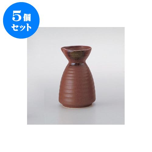 5個セット 鍋用品 伊賀灰釉 徳利形だし入(中) [10.5 x 16.5cm 740cc] 【旅館 料亭 飲食店 和食 業務用】