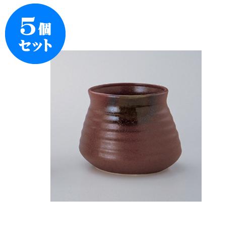 5個セット 鍋用品 伊賀風灰釉 がら入(大) [16 x 13cm] 【旅館 料亭 飲食店 和食 業務用】