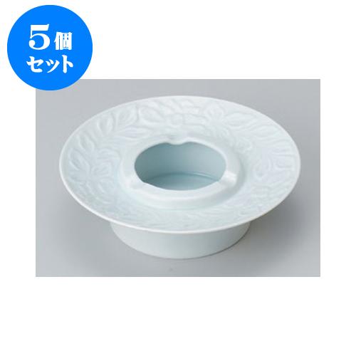 5個セット 灰皿 青磁唐草 6.0灰皿 [18.5 x 5.5cm] 【旅館 料亭 飲食店 和食 業務用】
