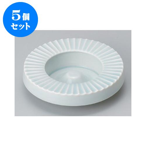 5個セット 灰皿 青磁 菊形ヘソ6.0灰皿 [18.5 x 4.5cm] 【旅館 料亭 飲食店 和食 業務用】