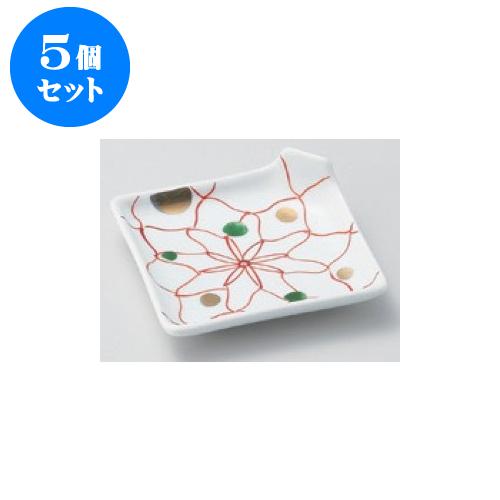 5個セット 松花堂 赤絵網角折れ皿 [10.7 x 10.7 x 3cm] 強化【旅館 料亭 飲食店 和食 業務用】