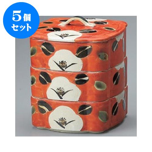 5個セット 卓上小物 赤濃山茶花三段重(大) [15 x 15 x 18.5cm] 【旅館 料亭 飲食店 和食 業務用】