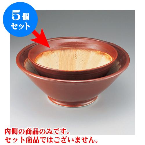 5個セット すり鉢 瀬戸本業焼15.0スリ鉢 [46 x 19cm] 【料亭 カフェ 和食器 飲食店 業務用】