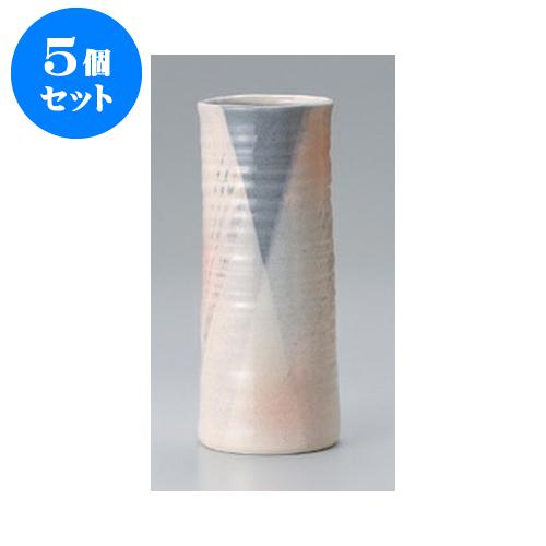 5個セット 美濃焼花瓶 白灰30cm円筒花瓶 [12 x 30cm] | 花瓶 花器 花立 インテリア かびん 花道 業務用 飲食店 カフェ うつわ 器 おしゃれ かわいい ギフト プレゼント 引き出物 誕生日 贈り物 贈答品