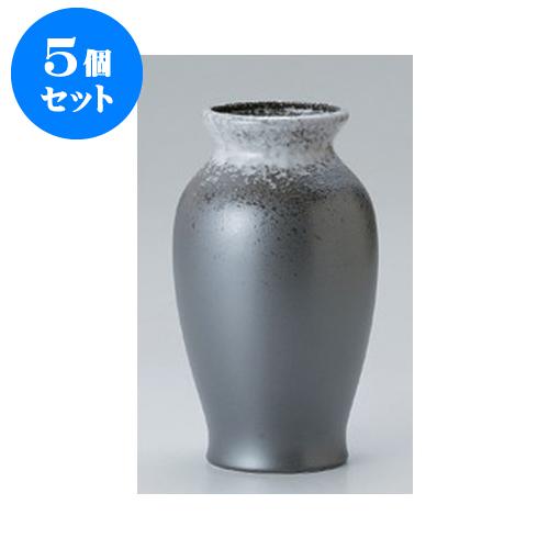 5個セット 美濃焼花瓶 細雪吹7号花瓶 [12 x 21cm] | 花瓶 花器 花立 インテリア かびん 花道 業務用 飲食店 カフェ うつわ 器 おしゃれ かわいい ギフト プレゼント 引き出物 誕生日 贈り物 贈答品
