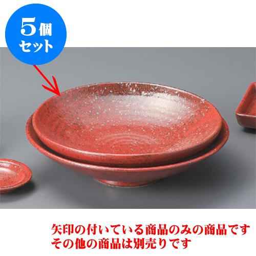 5個セット そば用品 紅柚子7.0麺皿 [23 x 5.3cm] 【料亭 旅館 和食器 飲食店 業務用】