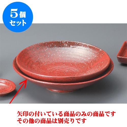 5個セット そば用品 紅柚子8.0麺皿 [25 x 6cm] 【料亭 旅館 和食器 飲食店 業務用】