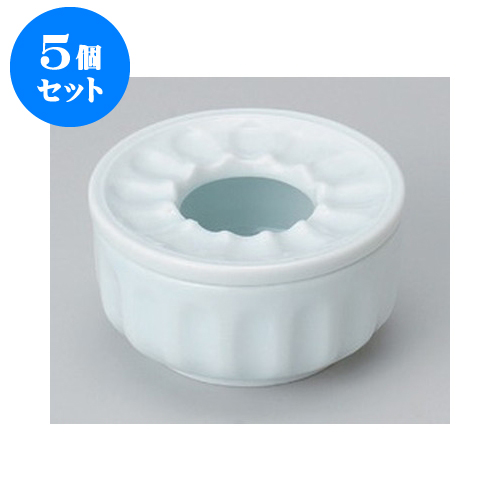 5個セット 灰皿 青白磁灰皿 [10.3 x 5.3cm] 【インテリア 縁起物 置物】