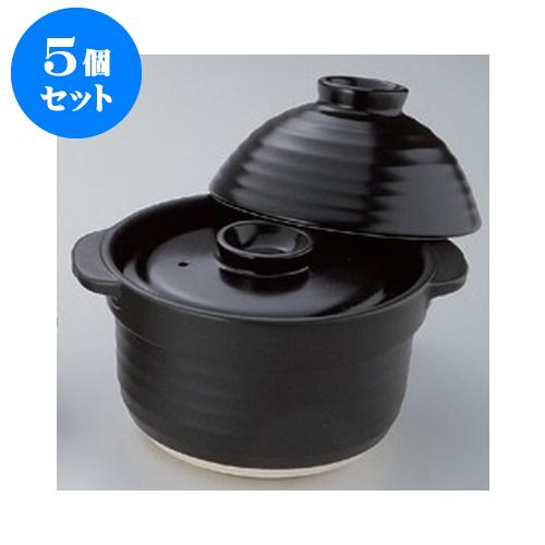 5個セット 耐熱食器 3合炊き ゆず黒 [22.5 x 18.8 x 18.8cm] 直火 【料亭 旅館 和食器 飲食店 業務用】