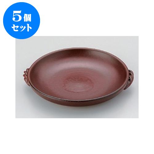 5個セット 陶板 鉄赤陶板7号 [25.3 x 22.7 x 3.6cm] 直火 【料亭 旅館 和食器 飲食店 業務用】