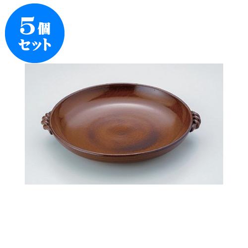 5個セット 陶板 灰釉陶板10号 [33.5 x 30.5 x 5cm] 直火 【料亭 旅館 和食器 飲食店 業務用】