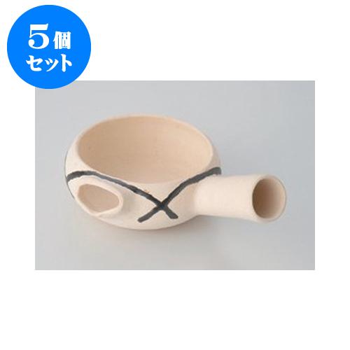 5個セット いりいり口付ほうじ器 カゴメ [14 x 22cm]耐熱 【料亭 旅館 和食器 飲食店 業務用】
