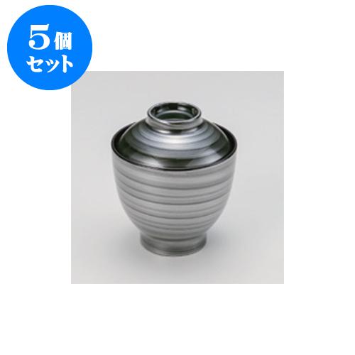 5個セット 小吹椀 緑銀渦 福型小吸椀 [8.3 x 9cm] 耐熱 木合・耐熱 【料亭 旅館 和食器 飲食店 業務用】