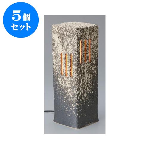 5個セット 信楽焼置物 信楽焼コゲ白釉角庭園燈(大) [18 x 18 x 58.5cm]防水ライト20W付・コードの長さ約28.5cm 【料亭 旅館 和食器 飲食店 業務用】