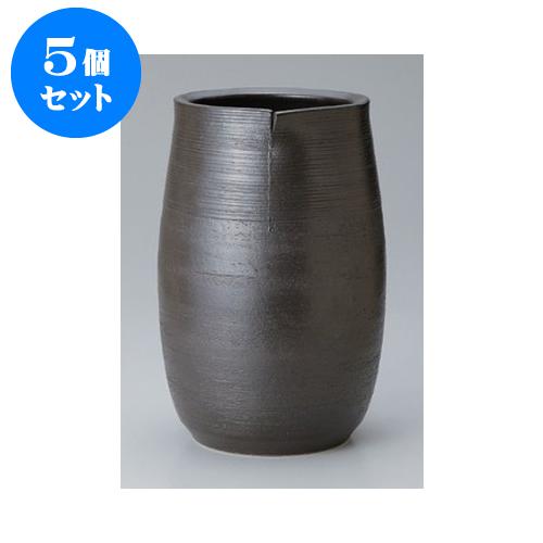 5個セット 信楽焼置物 信楽焼黒釉傘立 [27 x 41cm] 【料亭 旅館 和食器 飲食店 業務用】