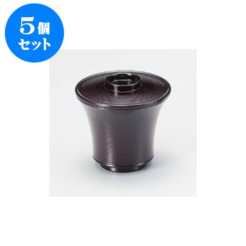5個セット 小吸碗 [TM]鼓型小吸椀 溜内黒 [8.5 x 8.4cm] 【料亭 旅館 和食器 飲食店 業務用】