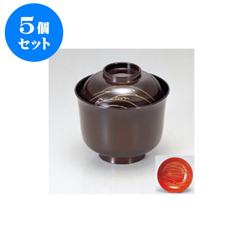 5個セット 小吸碗 [TM]3寸羽反小吸椀 溜波見返付 [8.8 x 8.7cm] 【料亭 旅館 和食器 飲食店 業務用】