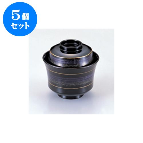 5個セット 小吸碗 [TM]3.1寸京型吸椀 黒紫銀かすり [9.5 x 9.5cm] 【料亭 旅館 和食器 飲食店 業務用】