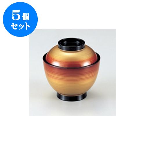 5個セット 小吸碗 [TA]3.5寸玉子椀 金かすみ [10.1 x 10.3cm] 【料亭 旅館 和食器 飲食店 業務用】