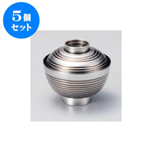 5個セット 煮物椀 [TA]3.7寸荒筋椀 銀彫 [11.1 x 9.9cm] 【料亭 旅館 和食器 飲食店 業務用】