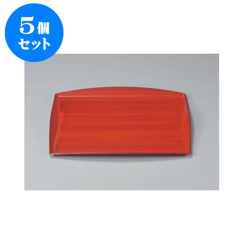 5個セット 盆 [A]おもてなし盆 赤茶刷毛目 尺4寸[ノンスリップ加工] [42 x 30.9 x 2.7cm] 【料亭 旅館 和食器 飲食店 業務用】
