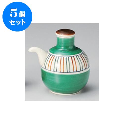 5個セット カスター グリーン巻汁次(大) [210cc] 【和食器 料亭 旅館 飲食店 業務用】