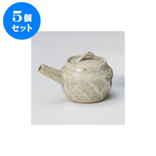 5個セット カスター 灰釉削汁次(手造り) [140cc] 土物 手造り 【和食器 料亭 旅館 飲食店 業務用】