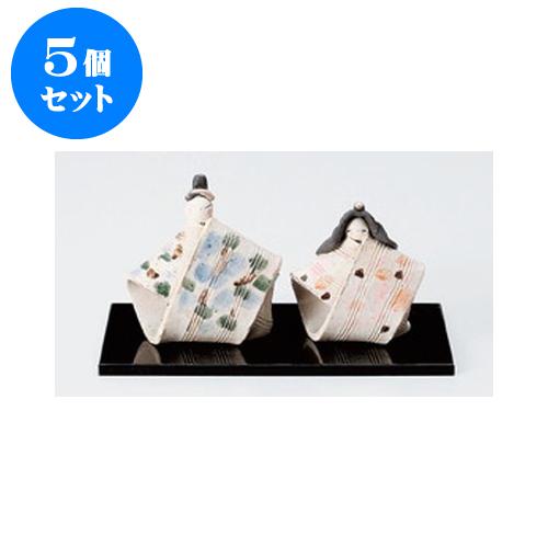 5個セット 縁起の福飾り たたら雛(藍染)黒塗板付 [男8.0cm 女7.0cm] 【インテリア 縁起物】