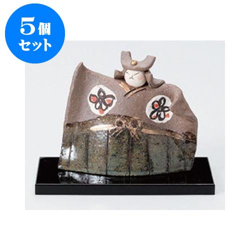 5個セット 縁起の福飾り たたら武者人形 黒塗板付 [10cm] 【インテリア 縁起物】
